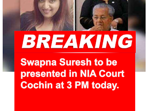 Swapa Suresh to be presented in NIA Court , Cochin, Kerala at 3 PM today