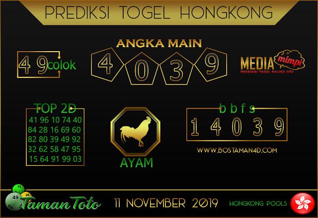 Prediksi Togel HONGKONG TAMAN TOTO 11 NOVEMBER 2019
