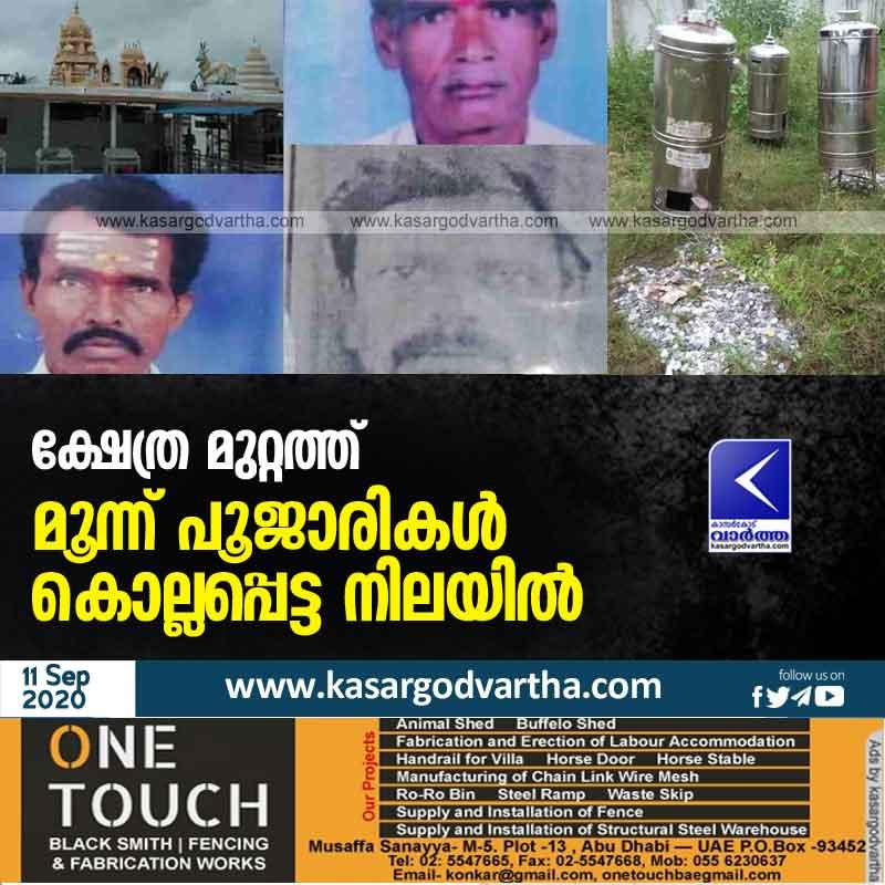 Three priests found dead in Mandya temple