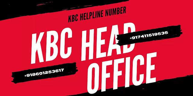 kbc helpline number