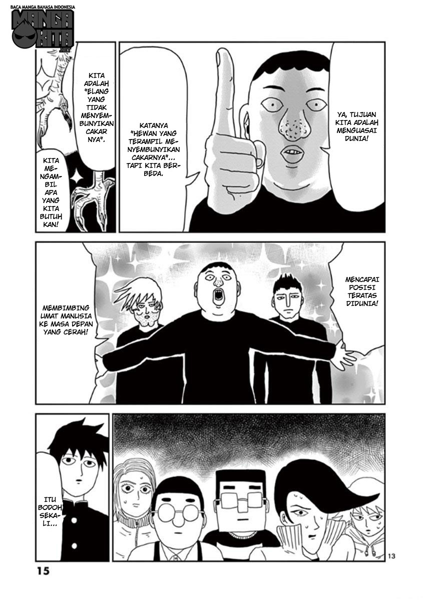 Mob Psycho 100 Chapter 35-17