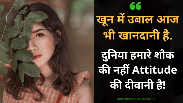 Whatsapp Status in Hindi, Latest Whatsapp Status in 2019, Whatsapp Status in Hindi Attitude