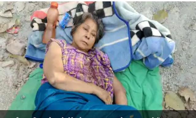 मानवता हुई शर्मशार, मां हुई बीमार तो इलाज कराने की बजाय बहु-बेटे ने सड़क पर छोड़ा, होगी कार्रवाई