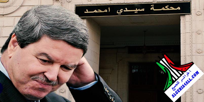 صور محاكمة عبد الغني هامل
