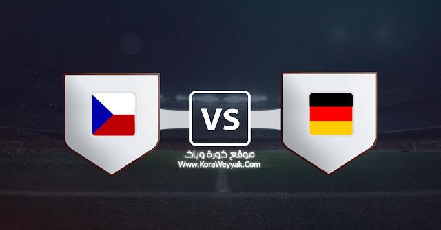 نتيجة مباراة ألمانيا وجمهورية التشيك اليوم الأربعاء في مباراة ودية