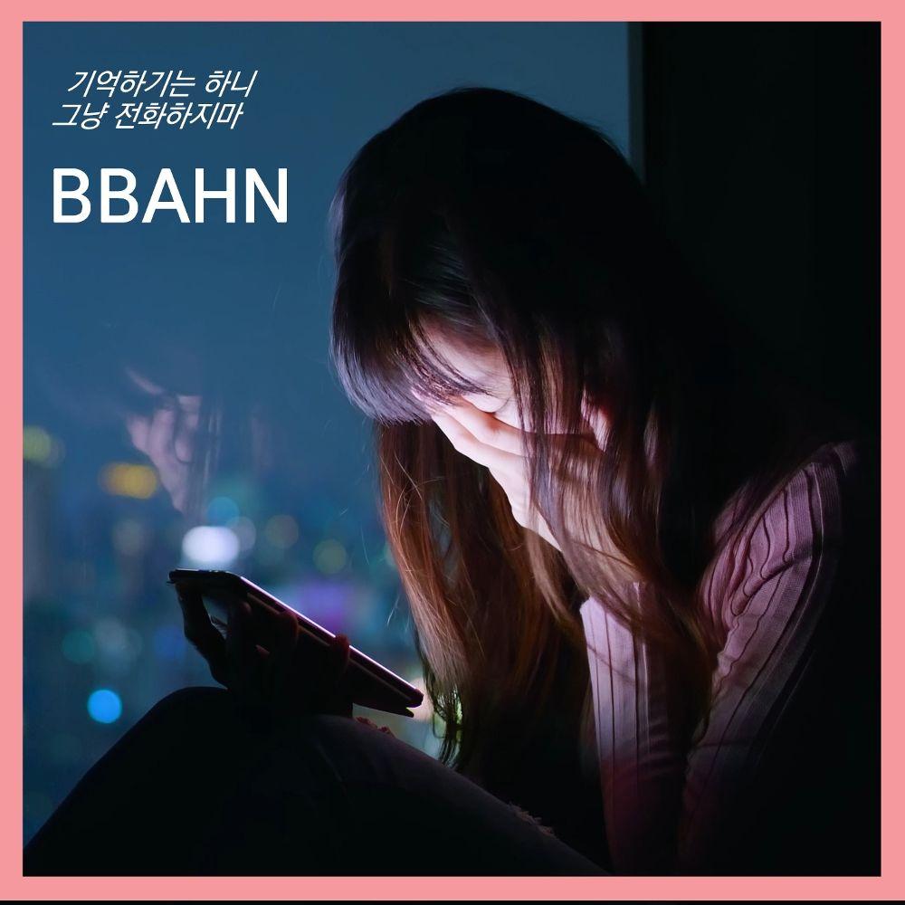 BBAHN – 기억하기는 하니 그냥 전화하지마 – Single