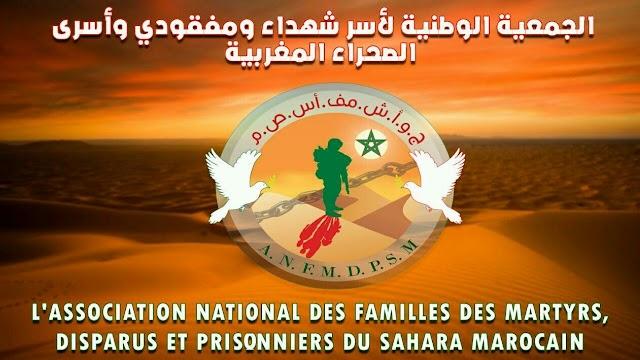 تقرير الجمعية الوطنية لاسر شهداء ومفقودي واسرى الصحراء المغربية