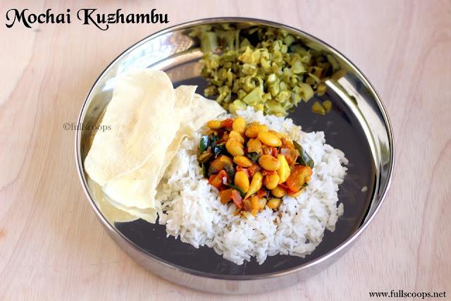 MochaiKottai Kuzhambu