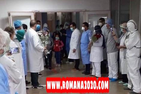 أخبار المغرب طفل يتعافى من فيروس كورونا المستجد covid-19 corona virus كوفيد-19 ويغادر مستشفى خريبكة khouribga