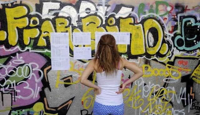 Θεσπρωτία: Λιγότεροι αριστούχοι στη Θεσπρωτία