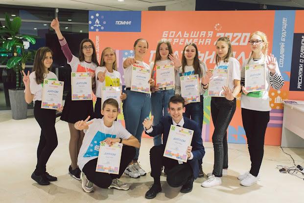 Для полуфинала Всероссийского конкурса для школьников «Большая перемена» был выбран конгресс-отель Marins Park Hotel Nizhny Novgorod