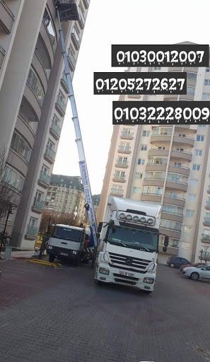شركة نقل اثاث بالونش بالتجمع الخامس