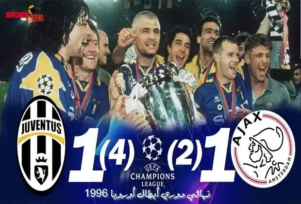 نهائي دوري أبطال أوروبا,دوري أبطال أوروبا,نهائي دوري ابطال اوروبا,نهائي دوري أبطال أوروبا 1999,نهائي دوري أبطال أوروبا 1994,نهائي دوري أبطال أوروبا 1993,نهائي دوري أبطال اوروبا,نهائي دوري ابطال اوروبا 1984,أبطال أوروبا,دوري ابطال اوروبا 1996,دوري أبطال أوروبا 1997,دوري أبطال أوروبا 1994,نهائي دوري ابطال اوروبا ٢٠١٩,موعد نهائي دوري ابطال اوروبا,نهائي دوري ابطال اوروبا 2020,دوري أبطال أوروبا 2019,موعد مباراة نهائي دوري ابطال اوروبا,دوري أبطال أوروبا 2020,دوري أبطال أوروبا 2000