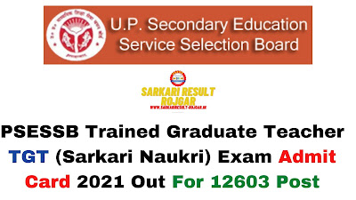 Sarkari Exam: PSESSB Trained Graduate Teacher TGT (Sarkari Naukri) Exam Admit Card 2021 Out For 12603 Post
