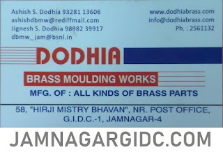 DODHIA BRASS MOULDING WORKS - 9328113606 9898239917