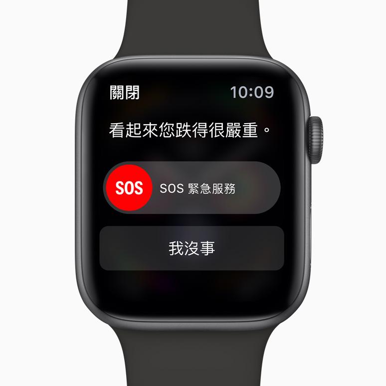 Apple Watch 跌倒偵測