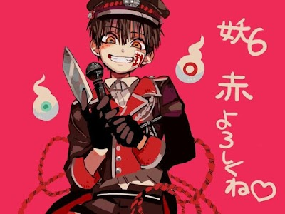 Jibaku Shounen Hanako-kun Batch Subtitle Indonesia