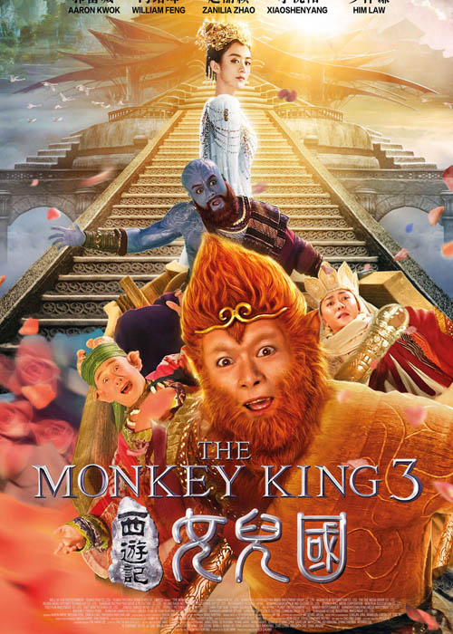 The monkey king 3 full movie in hindi download 3starhd mp4moviez movies counter