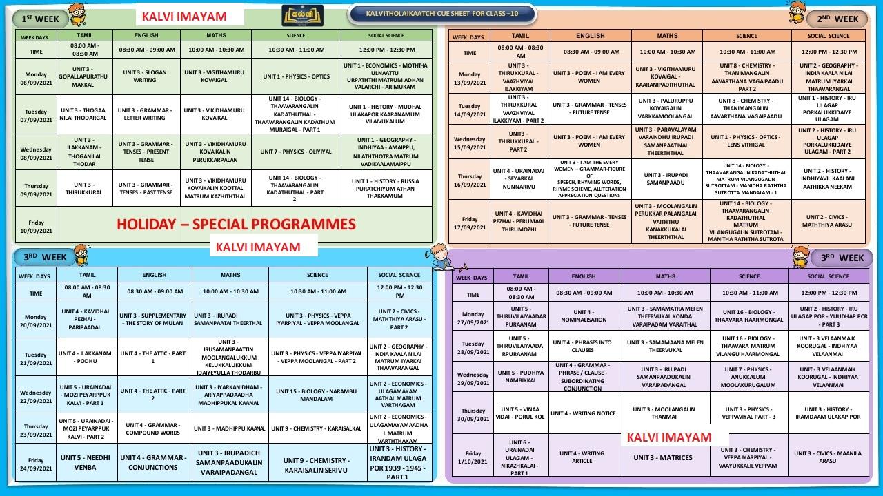 10th Standard  September Month Kalvi TV Time Table