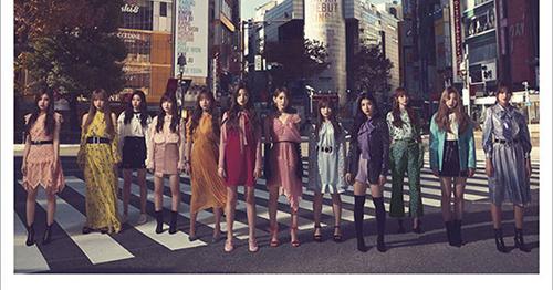Tracklist 1st Japanese Single IZ*ONE - Suki to Iwasetai