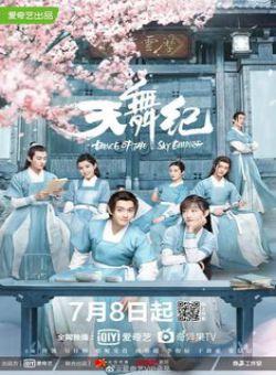 Thiên Vũ Ký - Dance of the Sky Empire (2020)