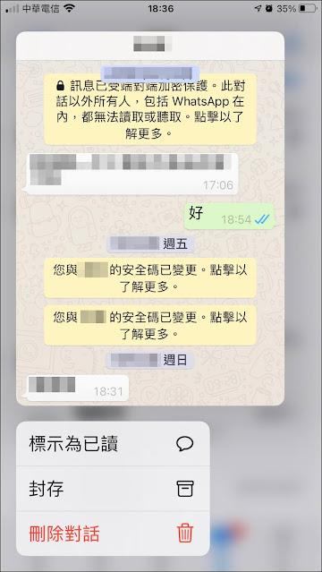 iPhone小技巧:長按預覽未讀訊息,不會顯示已讀。