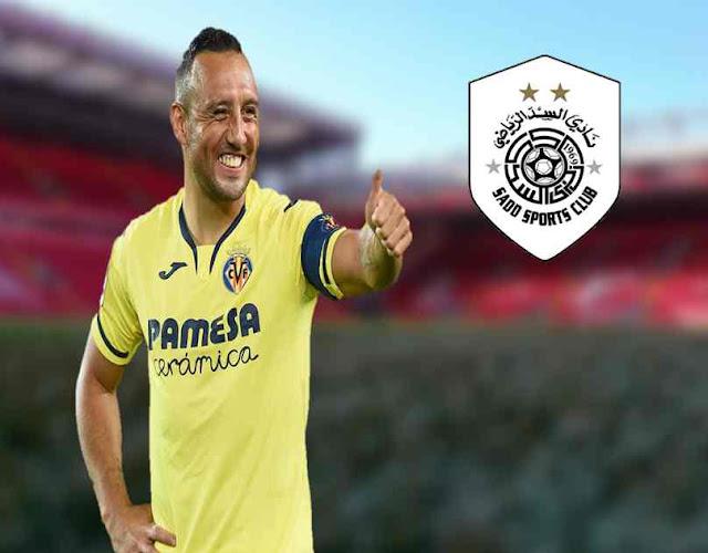 Villarreal officially announced Santi Carloz joining Al Sadd