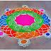 RD26: रंगोली डिजाईन - Rangoli Design For Diwali