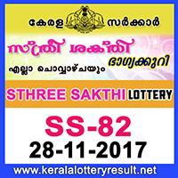 28-11-2017 : Sthree Sakthi Lottery SS 82 Results ~ LIVE