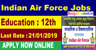 Indian Air Force Group X & Y Recruitment 2019 - Apply Now