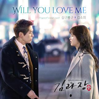 Download MP3 [Single] GB9, Kim So Hee - Chief Kim OST Part.4