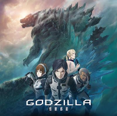 Godzilla 1 Movie : Kaijuu Wakusei Subtitle Indonesia