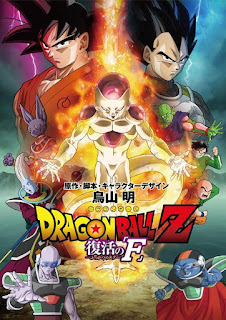 Dragon Ball Z: La Resurrección de F(Dragon Ball Z: Fukkatsu no F)