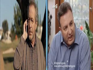 Didyma-feggaria-Paylos-anakalyptei-prodosia-kalyterou-filou-Apostolou