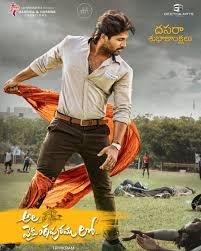 Ala Vaikunthapurramuloo full movie download (2020) 360p, 480p and 720p leaked by tamilrockers and flimyhit
