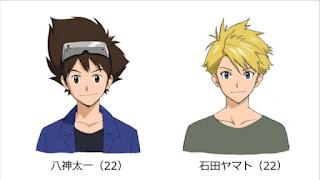 """Anime: Anunciada una nueva película de """"Digimon Adventure"""""""