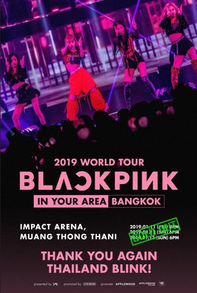 BLACKPINK World TOUR 2019 in Bangkok Day-1 #BLACKPINKINTHAIAREA