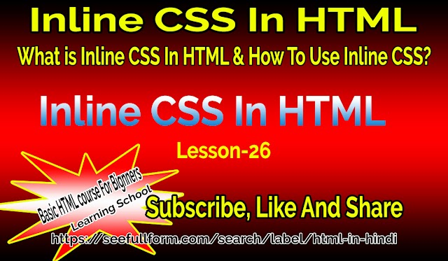 Inline CSS In HTML | Inline CSS Styling Example | Lesson No. 26