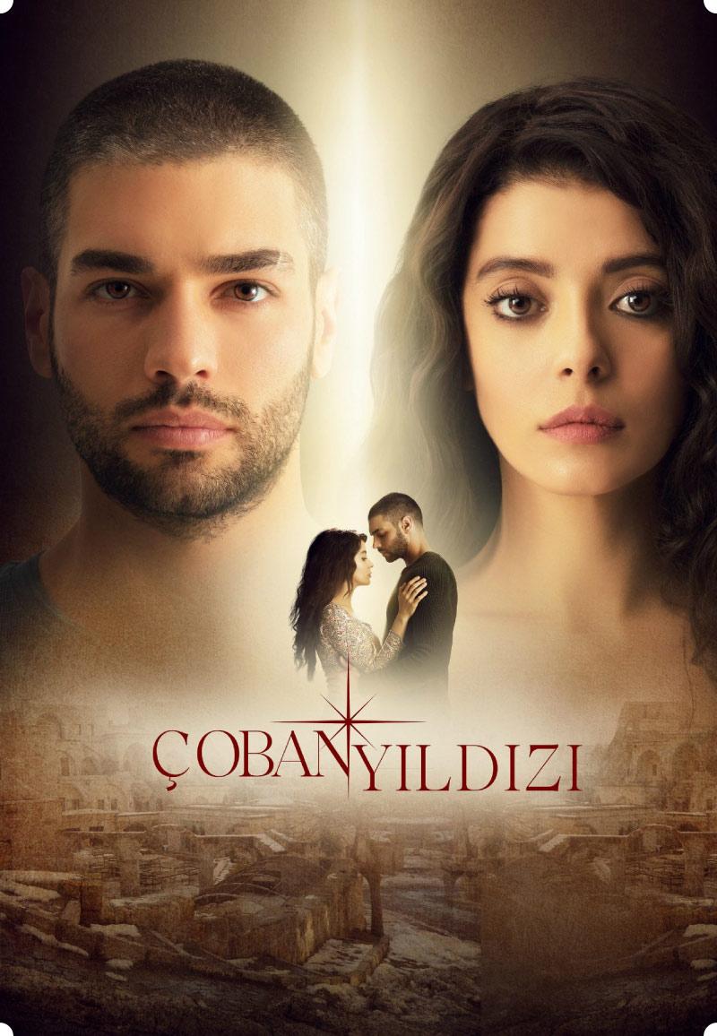 Coban Yildizi Episode 2 English Subtitles