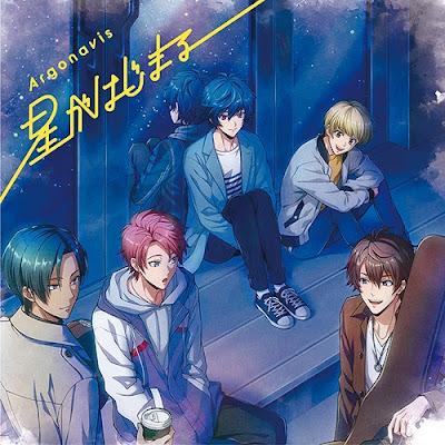 Argonavis - Hoshi ga Hajimaru (晴れ模様) single info CD Blu-ray tracklist lyrics lirik 歌詞 terjemahan kanji romaji indonesia translations