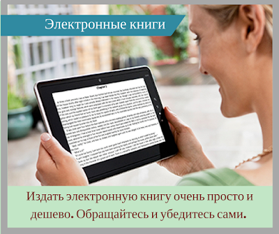 http://www.rifstella.ru/p/blog-page_84.html