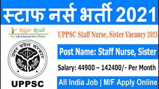 UPPSC 3012 Staff Nurse & Sister Vacancy Recruitment 2021