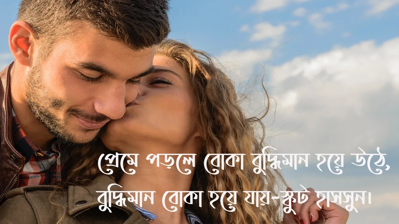 bengali sad quotes about friendship