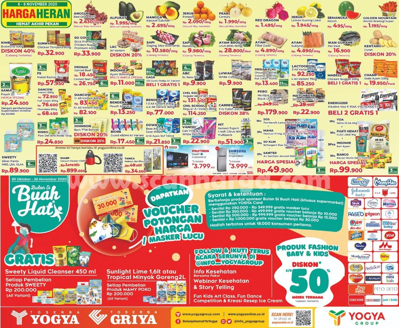 Promo Toserba Yogya Harga Heran Hemat Akhir Pekan 6 8 November 2020 Scanharga