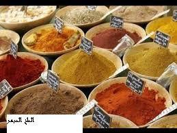 تجهيزات رمضان ـ طريقة عمل الملح المبهر لاكلات رمضان هيخلى اكلك روعه