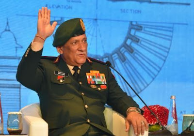 Chief of Defense Staff (CDS) Bipin Rawat attended a program 'Raisina Dialogue 2020' in New Delhi on Thursday