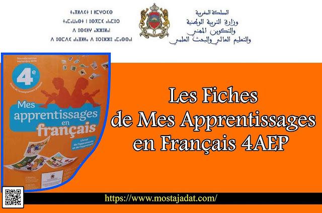 Les Fiches de Mes Apprentissages en Français 4AEP édition 2019