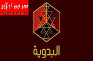 تردد قناة رويال البدوية الاردنية Royal Albadawyah على نايل سات 2018