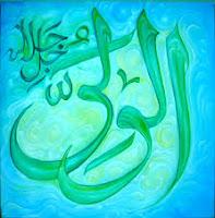 elaj-e-azam ya waliyyo benefits in urdu