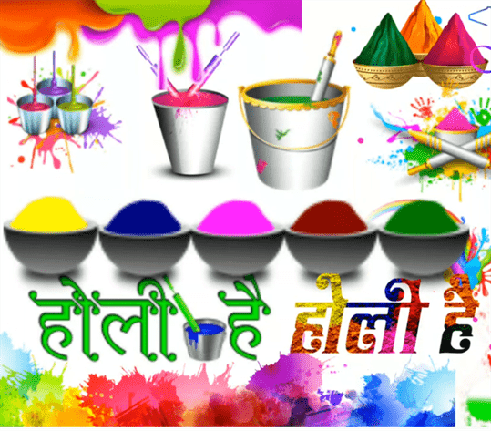 [101] Happy Holi Images 2021 | Best Wallpaper, Pics, Pictures, Photos, GIF,
